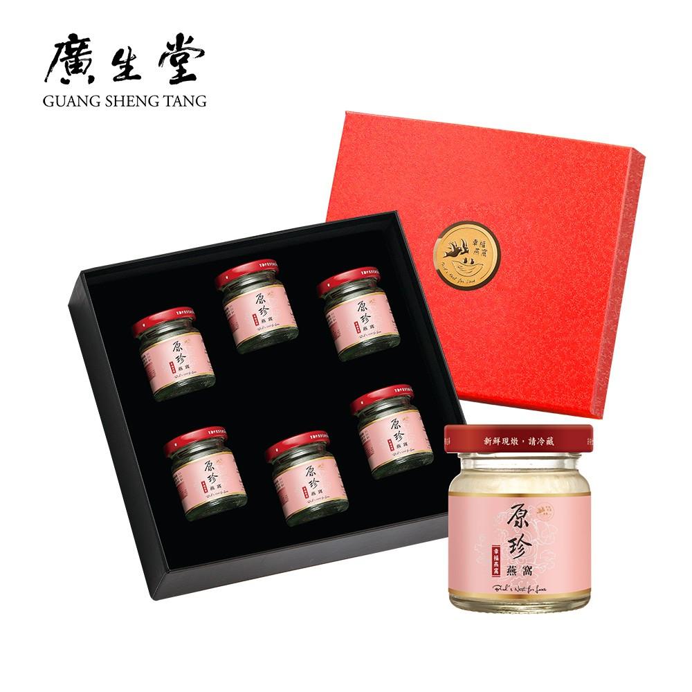 原珍冰糖燕窩飲(60ml)6入禮盒組
