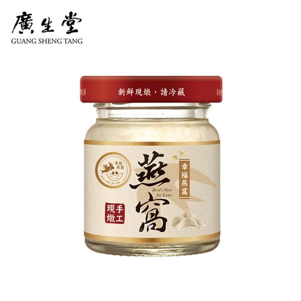 C01-5|標準冰糖燕窩飲60ml