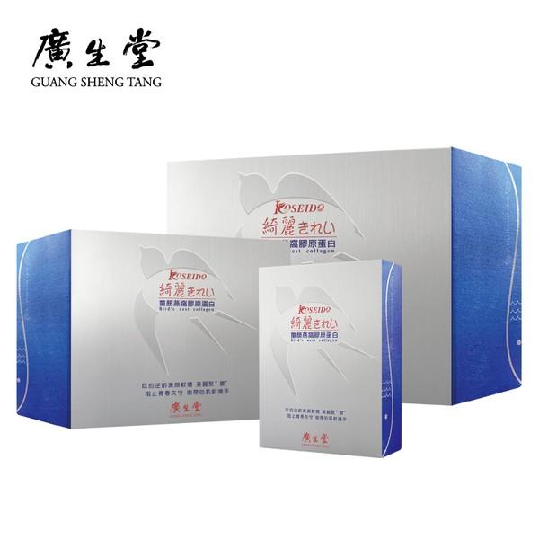 E06|綺麗童顏燕窩膠原蛋白[新品上市]