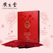 E02-P KOSEIDO 燕萃潤白保濕面膜(5入)/盒