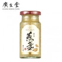 C01-1|黃金燕盞冰糖燕窩(145ml)