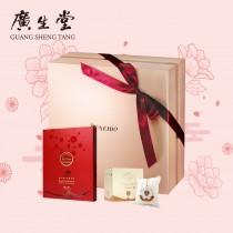 SP2101-034|呵護雙寶(燕萃商品任選)禮盒組