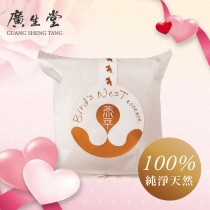 E03 NANA燕萃皇家乳清滋潤香皂